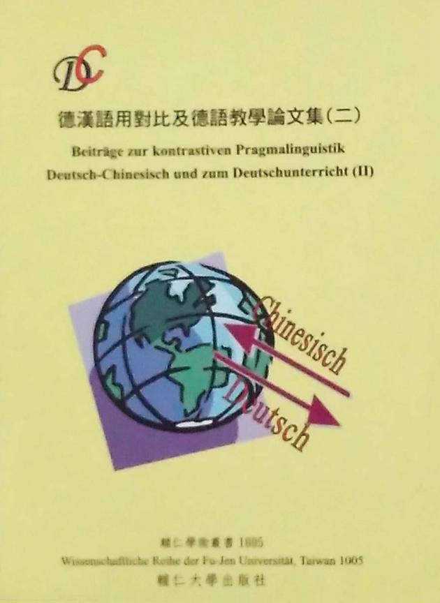 德漢語用對比及德語教學論文集(二) 1
